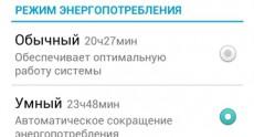 Screenshot_2014-01-26-23-12-09