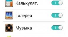 Screenshot_2014-01-26-23-12-31
