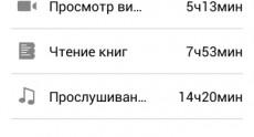 Screenshot_2014-01-26-23-13-14