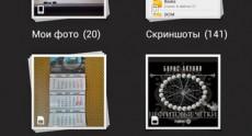 Screenshot_2014-01-27-10-18-00