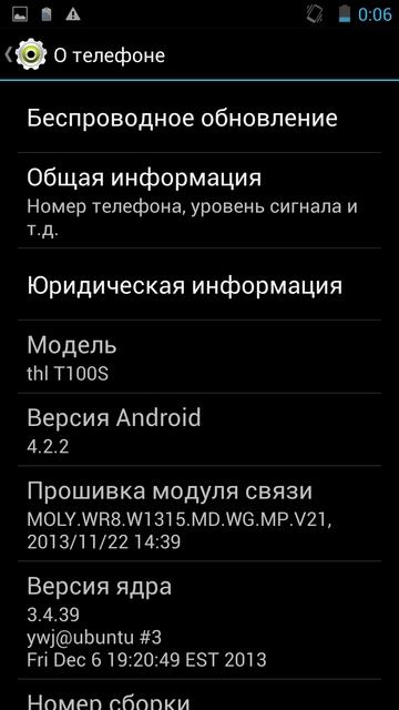 THL T100S Screenshots 10