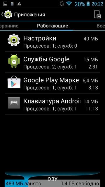 Обзор смартфона THL T100S