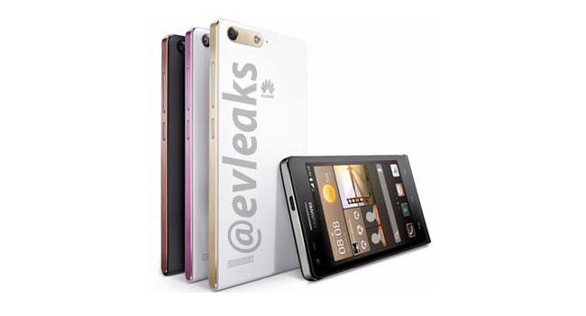 Huawei покажет на MWC 2014 планшет Media Pad X1 и смартфон Ascend G6