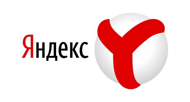 продвижение в Яндекс