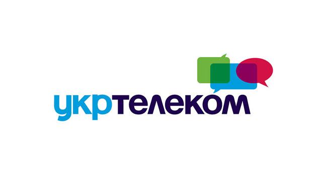 В «Укртелекоме» намерены потратить 1,4 млрд грн на модернизацию сетей