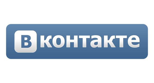 Приложения «ВКонтакте» снова доступны в App Store