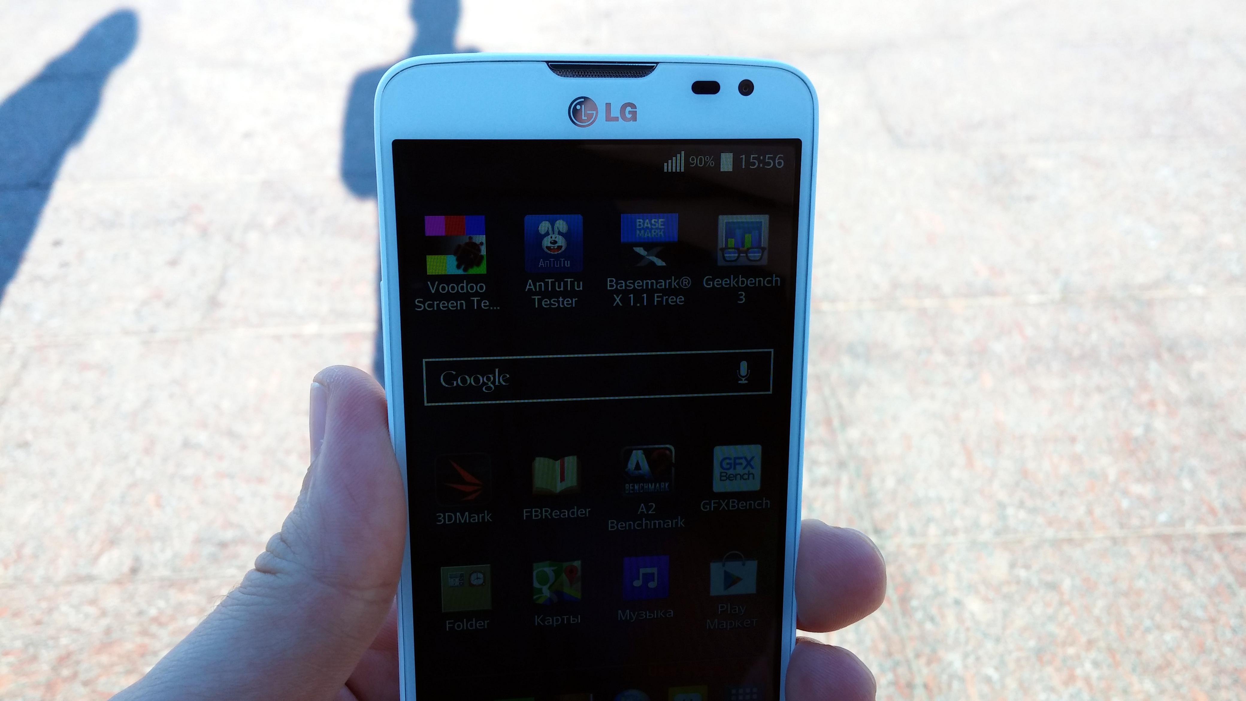 Как сделать фото с экрана в телефоне lg