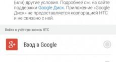 HTC One (M8) Screenshots 02