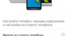 HTC One (M8) Screenshots 04