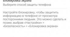 HTC One (M8) Screenshots 05