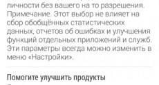 HTC One (M8) Screenshots 06
