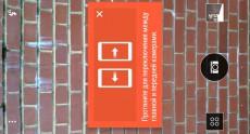 HTC One (M8) Screenshots 10