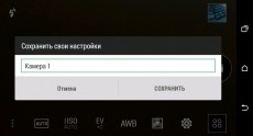 HTC One (M8) Screenshots 102