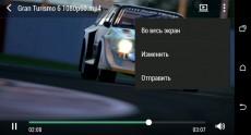 HTC One (M8) Screenshots 108