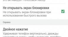 HTC One (M8) Screenshots 111