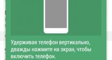 HTC One (M8) Screenshots 112