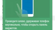 HTC One (M8) Screenshots 113