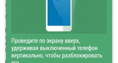 HTC One (M8) Screenshots 115