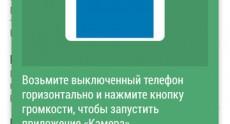 HTC One (M8) Screenshots 117