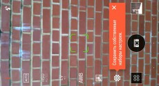 HTC One (M8) Screenshots 12