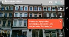 HTC One (M8) Screenshots 14