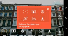 HTC One (M8) Screenshots 15