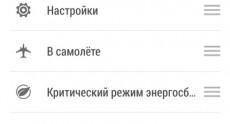 HTC One (M8) Screenshots 18