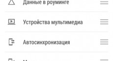 HTC One (M8) Screenshots 20