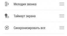 HTC One (M8) Screenshots 21