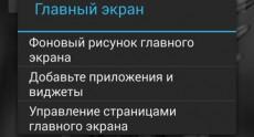 HTC One (M8) Screenshots 37