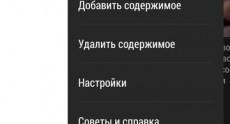 HTC One (M8) Screenshots 38