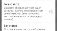HTC One (M8) Screenshots 39
