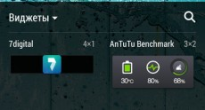 HTC One (M8) Screenshots 56