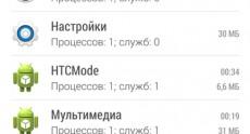 HTC One (M8) Screenshots 57