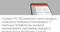 HTC One (M8) Screenshots 66