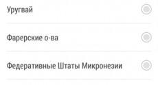 HTC One (M8) Screenshots 67