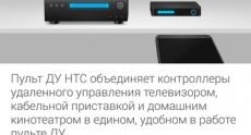 HTC One (M8) Screenshots 68
