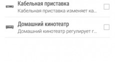 HTC One (M8) Screenshots 69