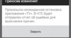 HTC One (M8) Screenshots 70