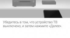 HTC One (M8) Screenshots 71