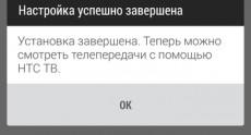 HTC One (M8) Screenshots 73