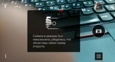 HTC One (M8) Screenshots 98