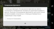 HTC One (M8) Screenshots 99