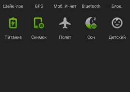 Lenovo Ideaphone S650 Screenshots 03