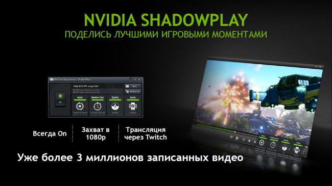 NVIDIA_GeForce800M (6)