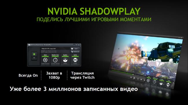 NVIDIA_GeForce800M (6)
