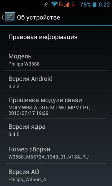 скачать программу для чистки телефона lenovo a390