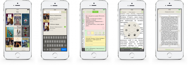 [http://itc.ua/wp-content/uploads/2014/03/PocketBook-Reader-dlya-iOS-1-650x225.png]