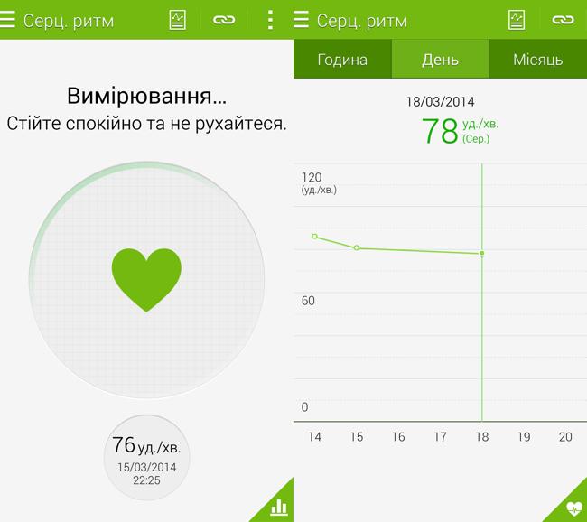 Screenshot_2014-03-18-13-10-54