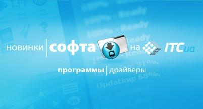 Новинки программного обеспечения: Chrome 40, Firefox 35, Stellarium 0.13.2, MediaPortal 1.10